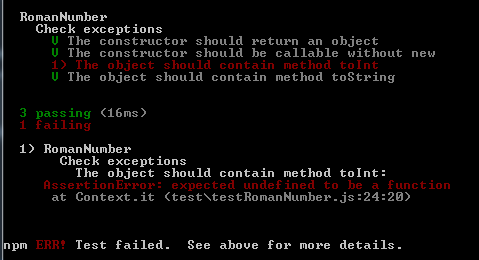 Test presence of methods toInt and toString: error